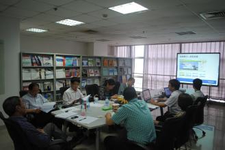 天津市软件产业发展专项资金使用管理办法