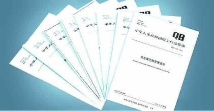企业的专利标准化工作流程说明