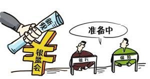 北京高级人民法院关于专利的新规定