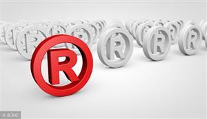 国内商标注册,适用国外企业申请国际商标