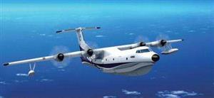 国产大型水陆两栖飞机AG600水上首飞成功 习近平致电祝贺