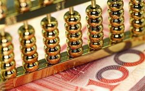 财政部、工信部发布关于对小微企业融资担保业务实施降费奖补政策的通知