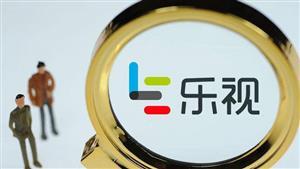 王思聪索赔9785万元,乐视网称会督促贾跃亭还债