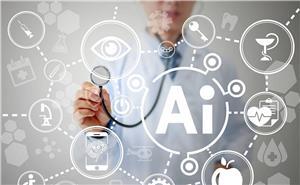 人工智能会在医疗保健行业中大放异彩