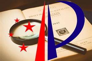 国知局审议通过《知识产权服务民营企业创新发展若干措施》,精准助力民营企业发展