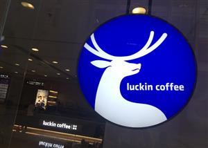 瑞幸咖啡融资2亿 创始人:将恪守产品与用户至上原则