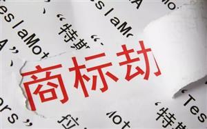 """黄磊孟非合开火锅店""""黄粱一孟""""闭店,曾注册商标但惨被驳回!"""
