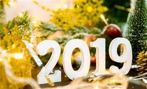 高智网2019年元旦节放假通知及工作安排