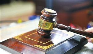 最高法完善審查知識產權與競爭糾紛行為保全案件相關規則
