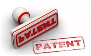 专利侵权以后要赔惨了!《专利法修正案(草案)》已由国务院常务会表决通过!