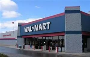 忘记网购吧!沃尔玛新专利,直接在你家盖一间商店!