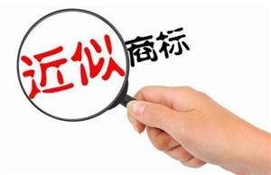 如何弱化商标注册风险呢?