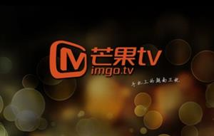 称被屏蔽,芒果TV诉百度不正当竞争索赔300万