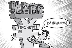 """""""宜兴红""""地理标志证明商标应用发布"""