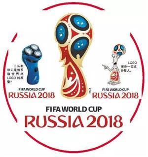 """虽然我是世界杯伪球迷,但我买的世界杯产品可不""""伪""""!"""
