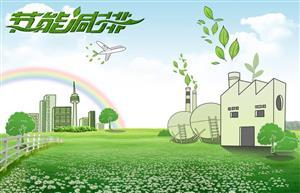 二氧化碳转变汽油!低成本阻止全球气候变化