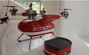 6月18日京东自研重型无人机下线 刘强东发微博庆祝