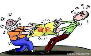 """山东法院盘点""""十大知识产权商标纠纷案"""""""