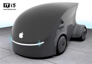 苹果前员工盗取机密被抓,小鹏汽车回应