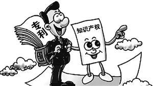 """李克强:中国对侵犯知识产权者 将""""罚到他倾家荡产"""""""