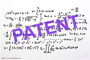 专利申请过程中到底会有哪些权利?