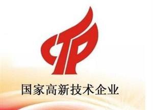 高新技术企业认定的好处——上海市人才引进的具体细则