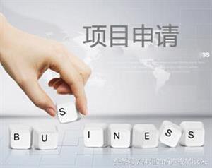 人员调配和财务对深圳企业申报高新技术企业认定的重要性!