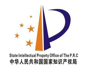 专利局:及时缴纳专利登记费和公告印刷费