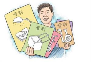 涨知识:发明专利和实用新型专利你真正懂了吗?