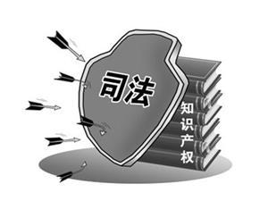 【专利知识】专利还有临时保护,你知道吗?