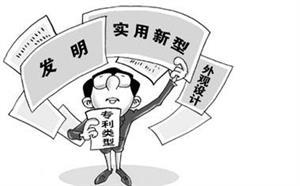 起诉专利侵权是否中止诉讼的法律小知识