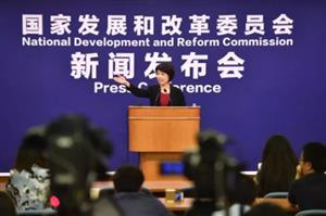 国家发展改革委:加强产权和知识产权保护