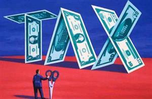 人民日报:新修订个税法分三阶段实施