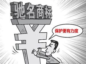 """中国建筑公司商标惨被人""""搭便车""""丨驰名就不需要注册了吗?"""