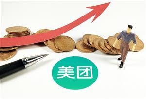 美团上市:将与阿里上演巅峰对决,要做中国亚马逊!