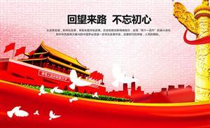 李克强王岐山相继发声!知识产权成为国家企业核心竞争力