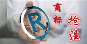 """清华大学诉手机凤凰网,称""""清华""""字样遭擅用"""