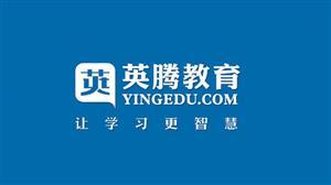 并購英騰教育遭質疑,中國高科壓注職業教育能否持久