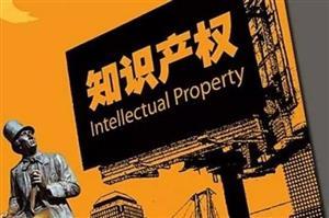 中国(北京)知识产权保护中心关于长期接受专利预审服务备案申请的通知