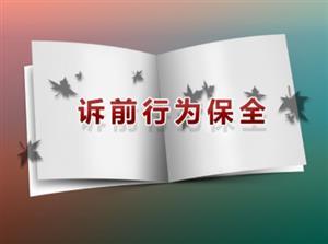 """?網紅歌曲""""大田后生仔""""權利人申請訴前行為保全了 !"""