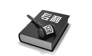 北京知识产权法院审理一起白玉菇菌株专利案,索赔千万