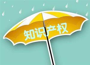 """""""牛奶变马桶""""!如何才能为商标""""撑上保护伞""""?"""