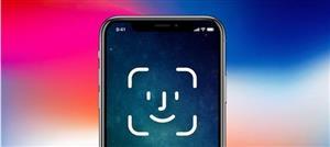苹果Face ID新专利解决3D打印面具问题
