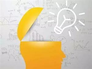 浅谈如何进行软件专利的挖掘
