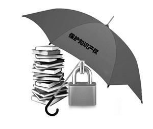加强知识产权保护,维护消费者权益!