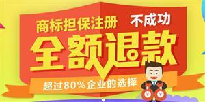酷脸网:天津独家知识产权在线电商平台
