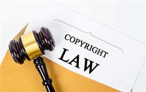 新版权法出台 美互联网巨头正考虑应对之策