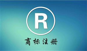 上海时装周获批成为注册商标