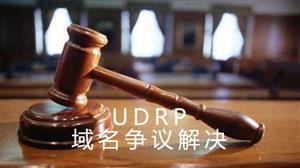WIPO:菲利普莫里斯域名争议提交最多,域名抢注案件创历史新高