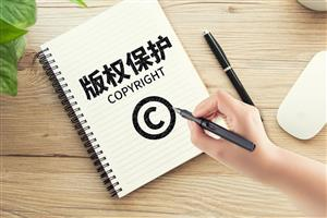 黑洞圖片事件後,版權保護E世博网站怎麼看?
